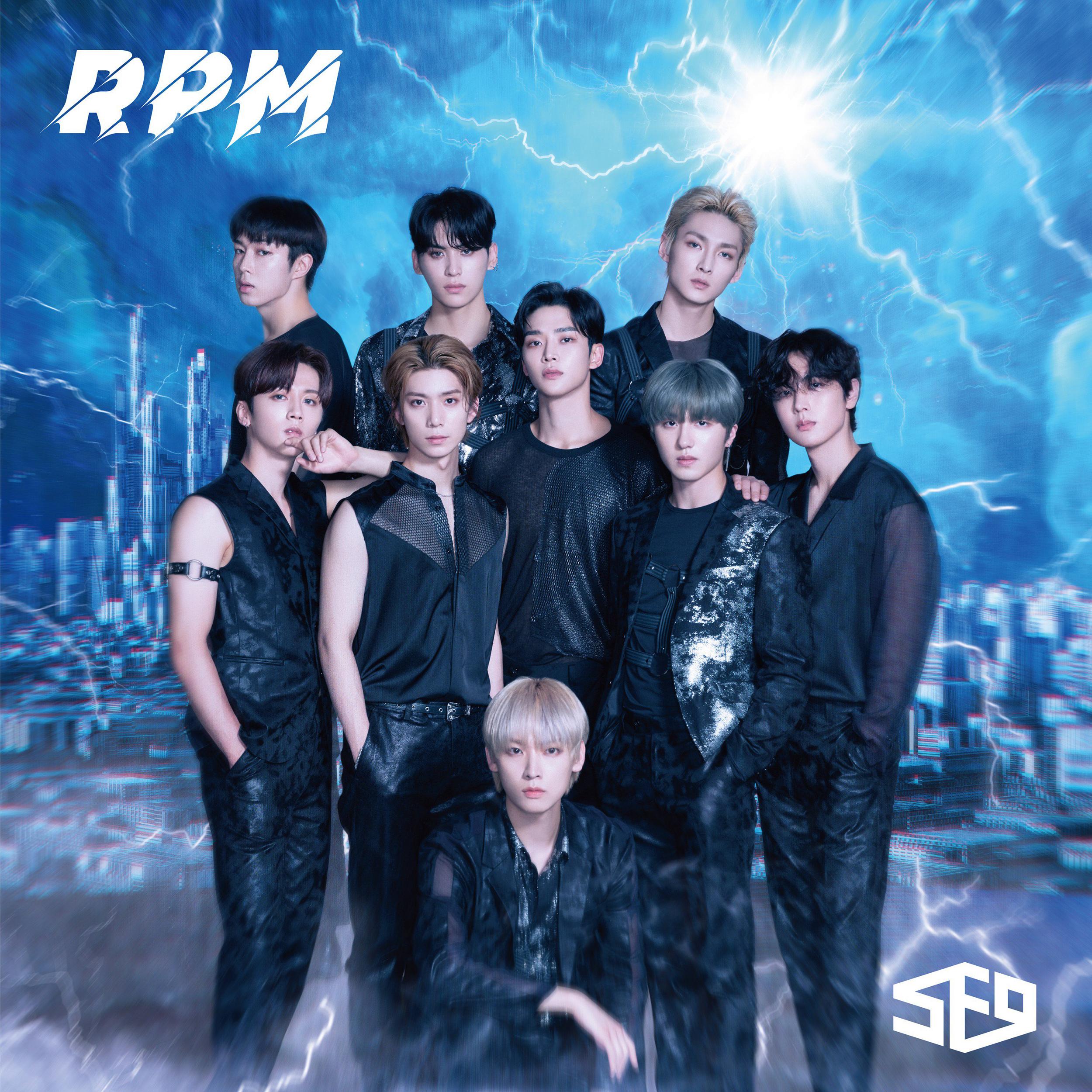RPM (single)
