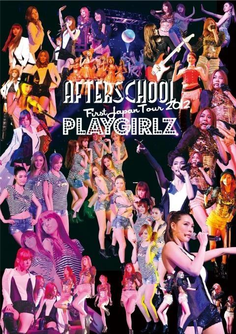 First Japan Tour 2012 -Playgirlz-
