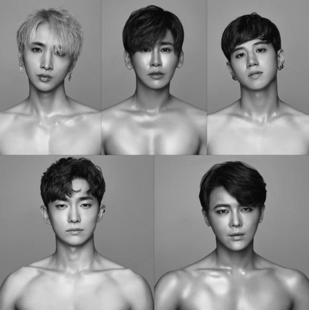 B.I.T (2017 group)