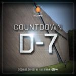 I-LAND D-7 teaser