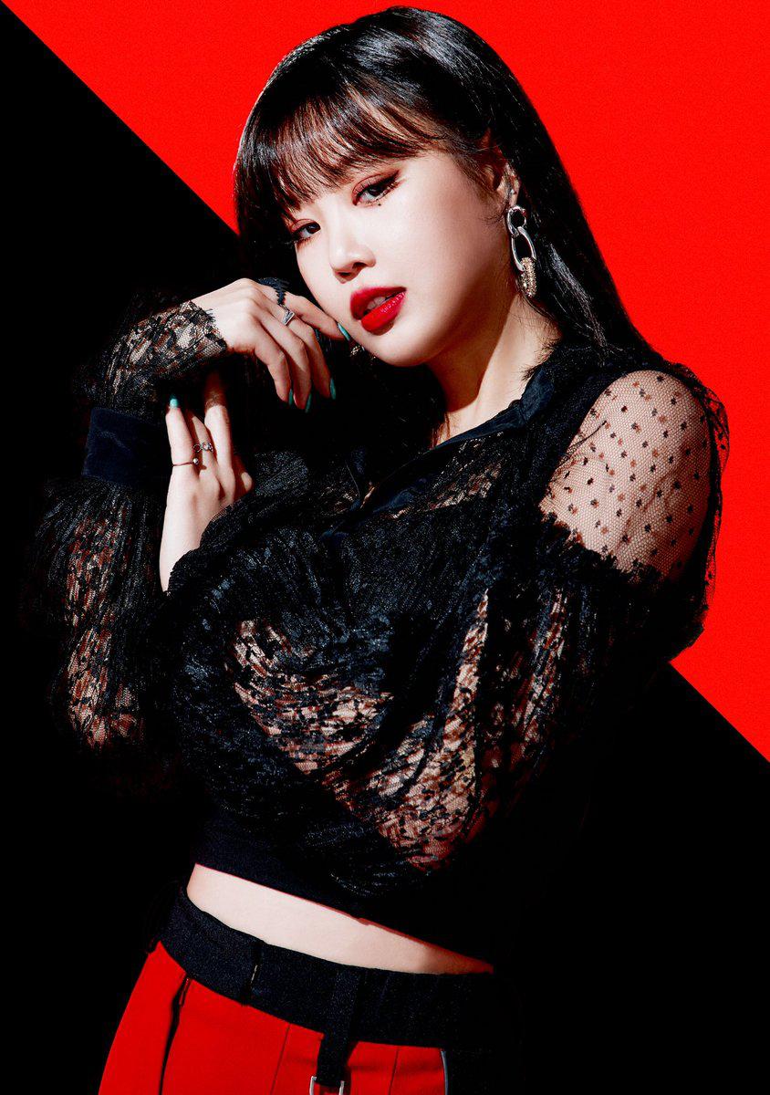 Soojin ((G)I-DLE)