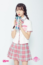 Kim Dayeon Produce 48 profile photo (4)
