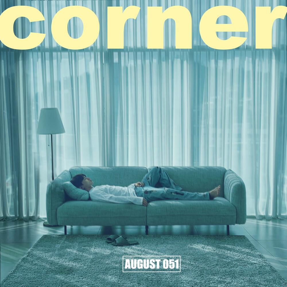Corner (Kim Jeong uk)