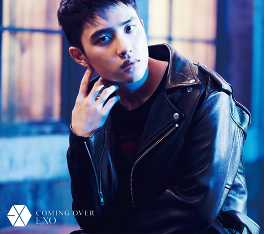 EXO Coming Over D.O. edition cover.png