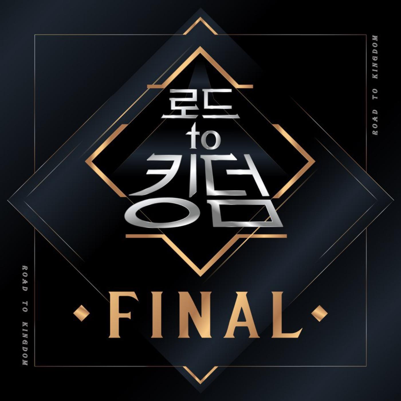 Road to Kingdom Final