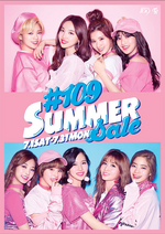 TWICE TWICE pop-up store promotional poster