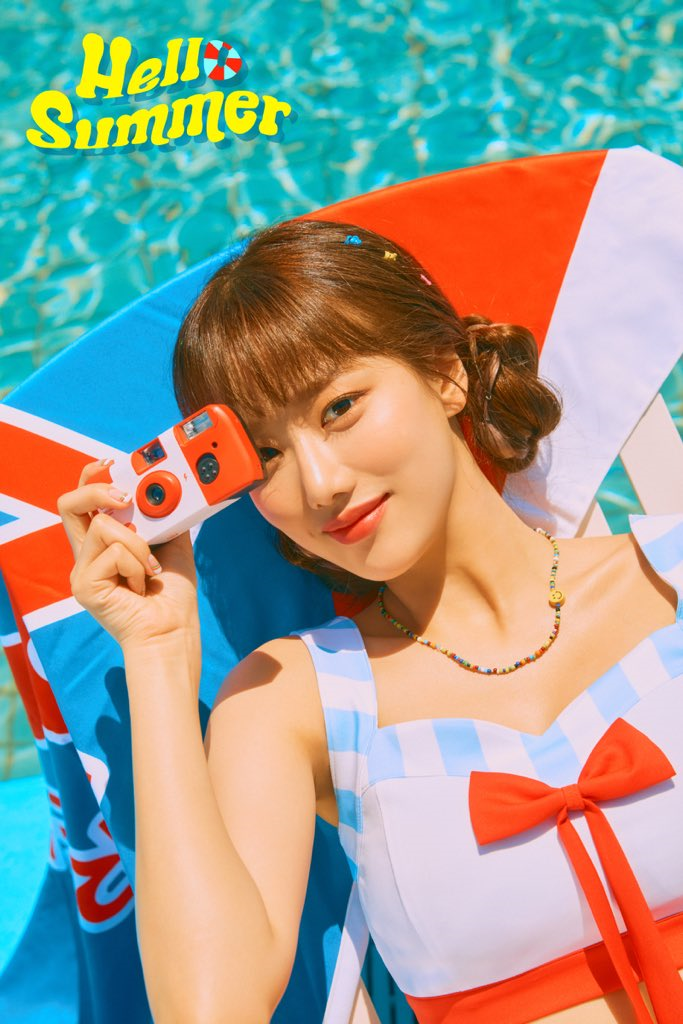 Naeun (APRIL)