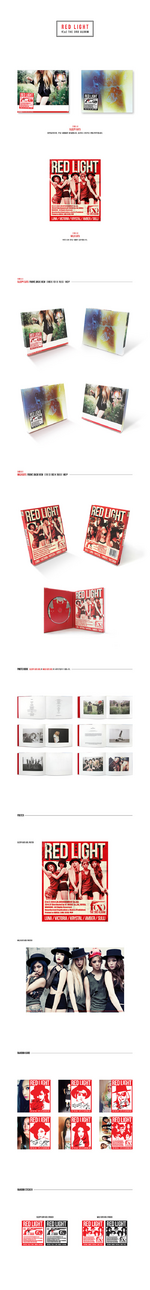 F(x) Red Light album packaging detail