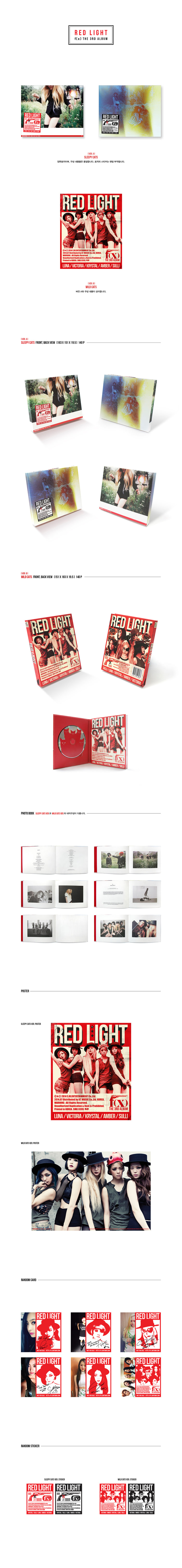 F(x) Red Light album packaging detail.png