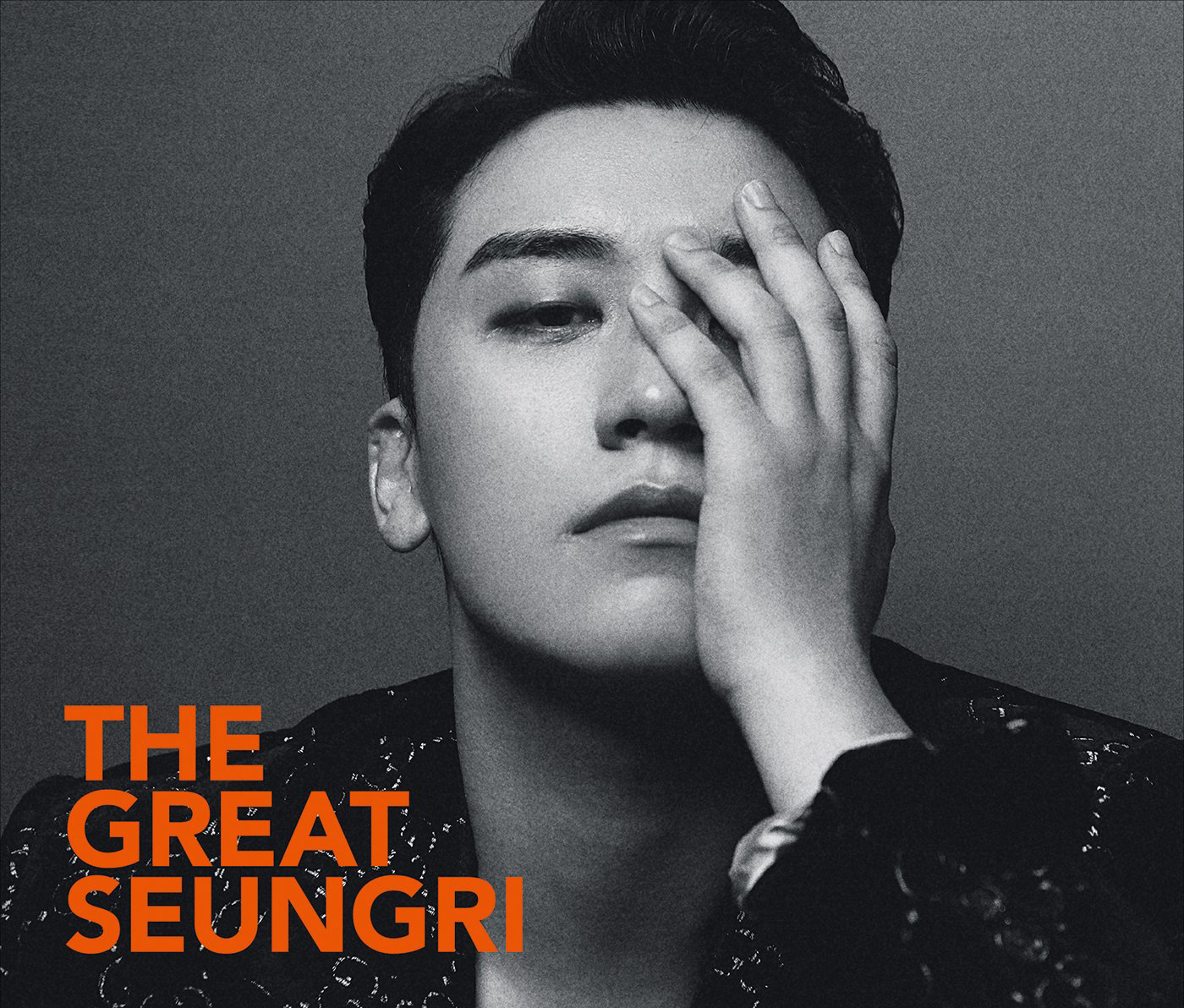 The Great Seungri (Japanese album)