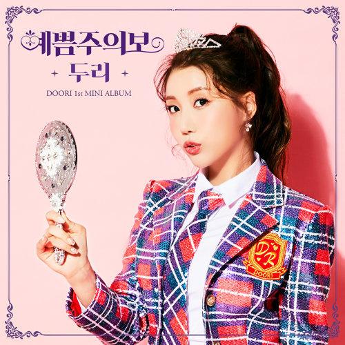 Doori 1st Mini Album Beauty Advisory