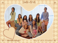 LIGHTSUM Light A Wish Group Concept Photo (2)