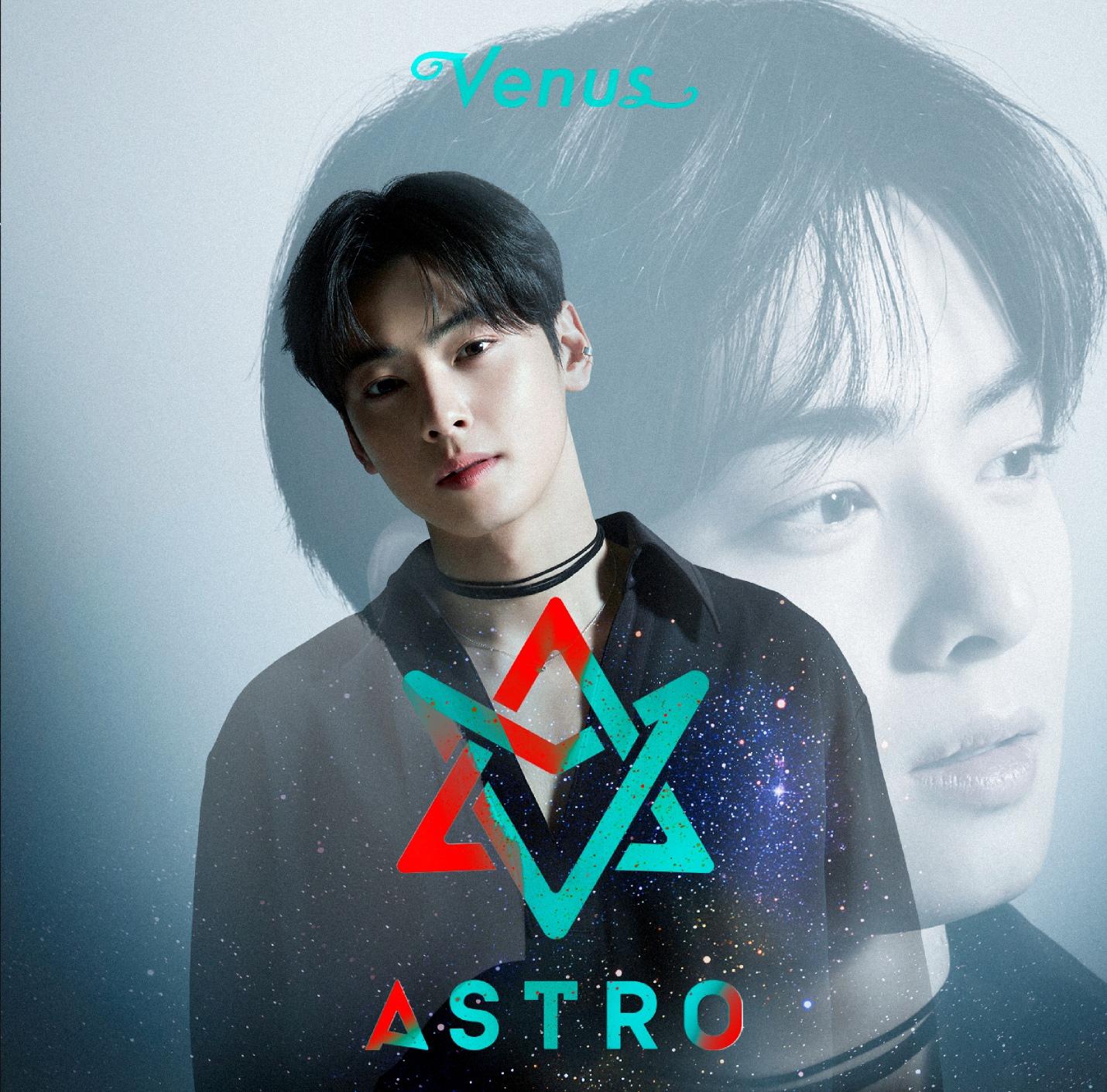 Venus (ASTRO)