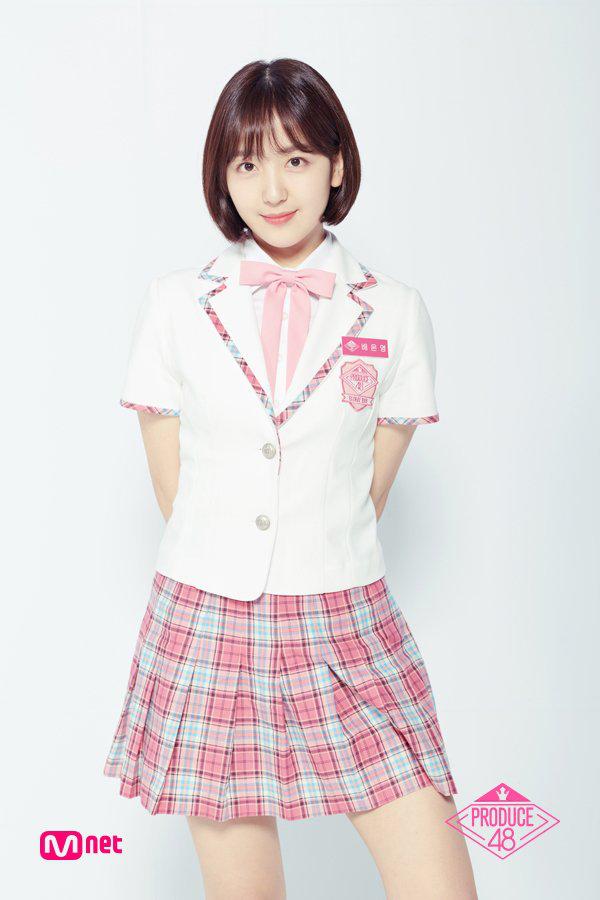 Bae Eun Yeong