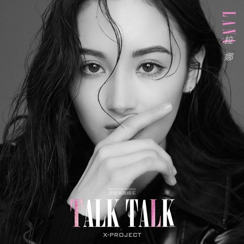 Talk Talk (Лана)