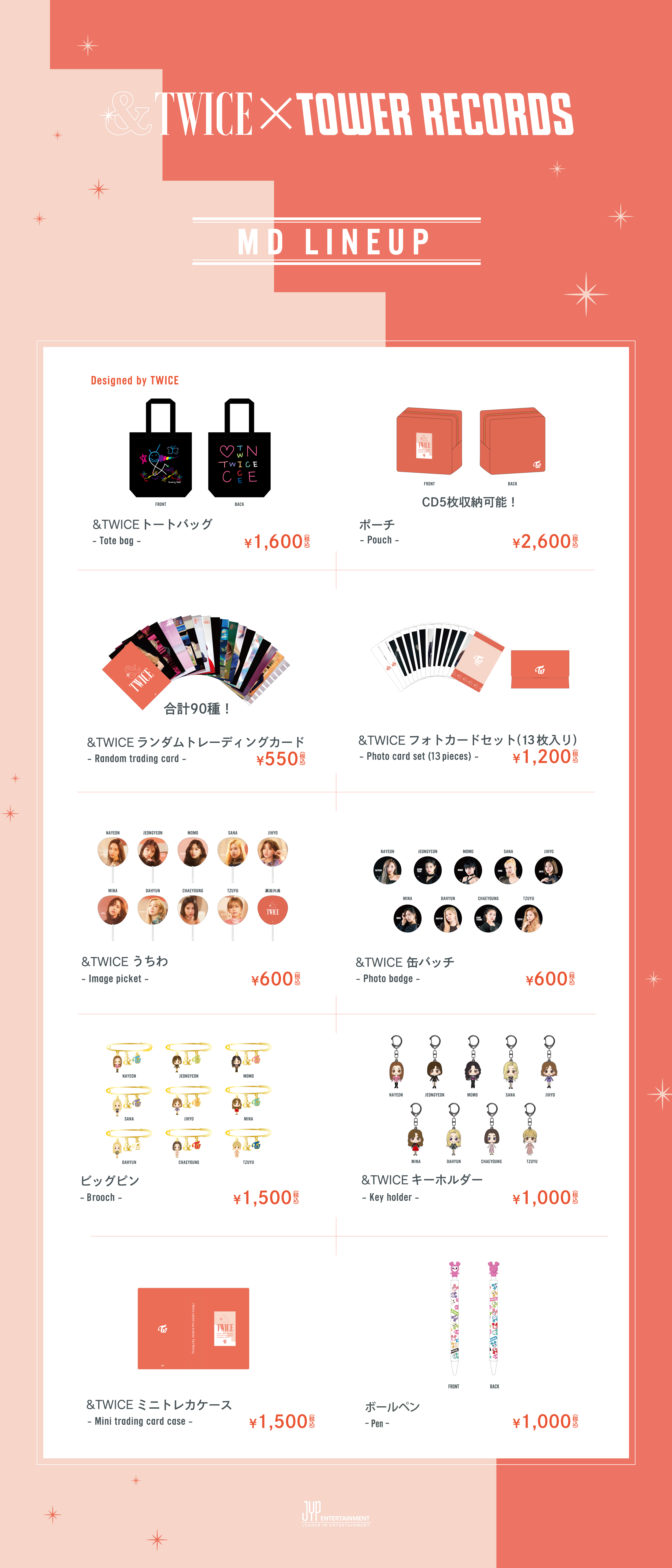 TWICE &TWICE release event official goods Tower Records lineup.png