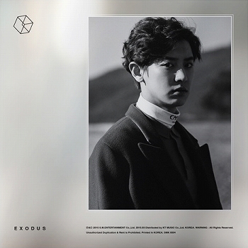 EXO EXODUS Chinese version Chanyeol cover.png