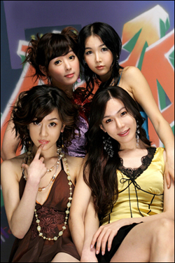 Lady (group)