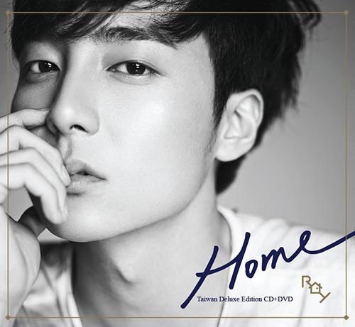 Home (Roy Kim)