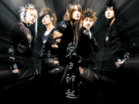 TVXQ Tri-Angle promotional photo