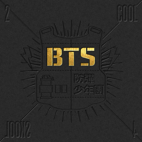 BTS 2 Cool 4 Skool cover.png