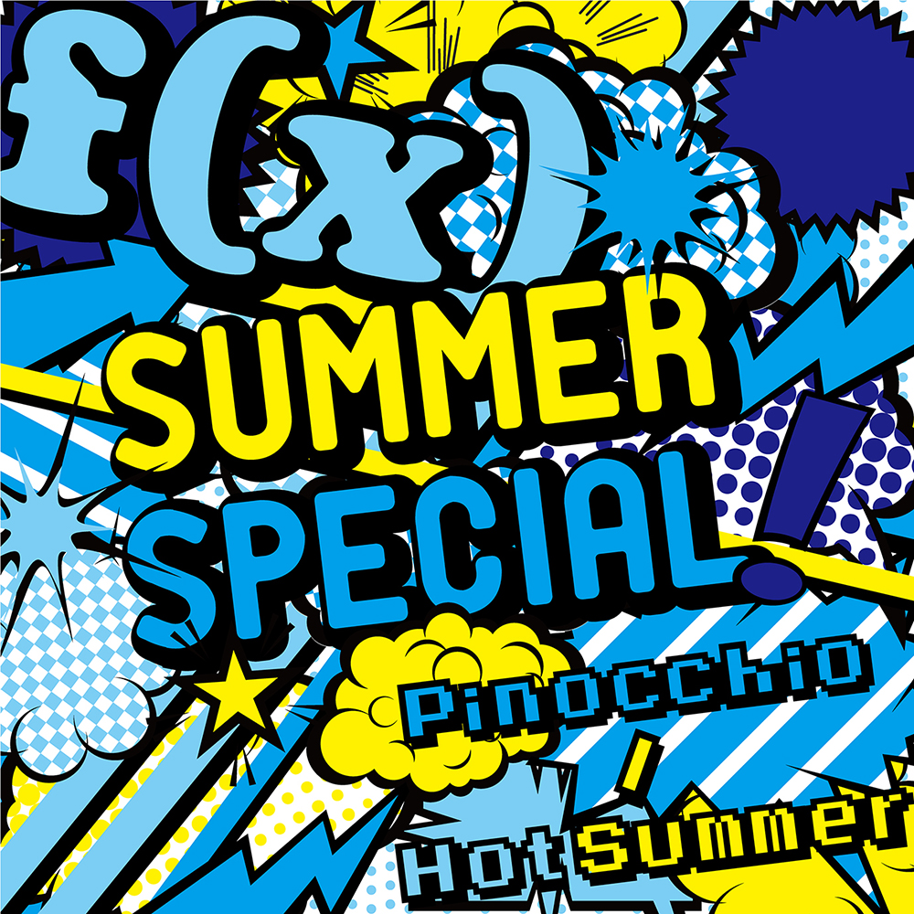 F(x) Summer Special Pinocchio Hot Summer Blue Version.png