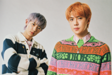 EXO-SC 1 Billion Views group concept photo 9