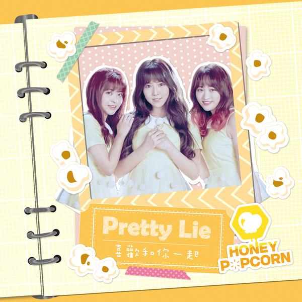 Pretty Lie