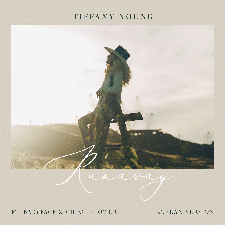 Runaway (Korean Remix)