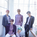Seven O'clock White Night group concept photo 1.png