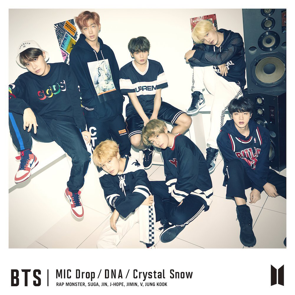 BTS Mic Drop DNA Crystal Snow Type B cover.png