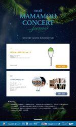 MAMAMOO 4SeasonS S Hong Kong goods info