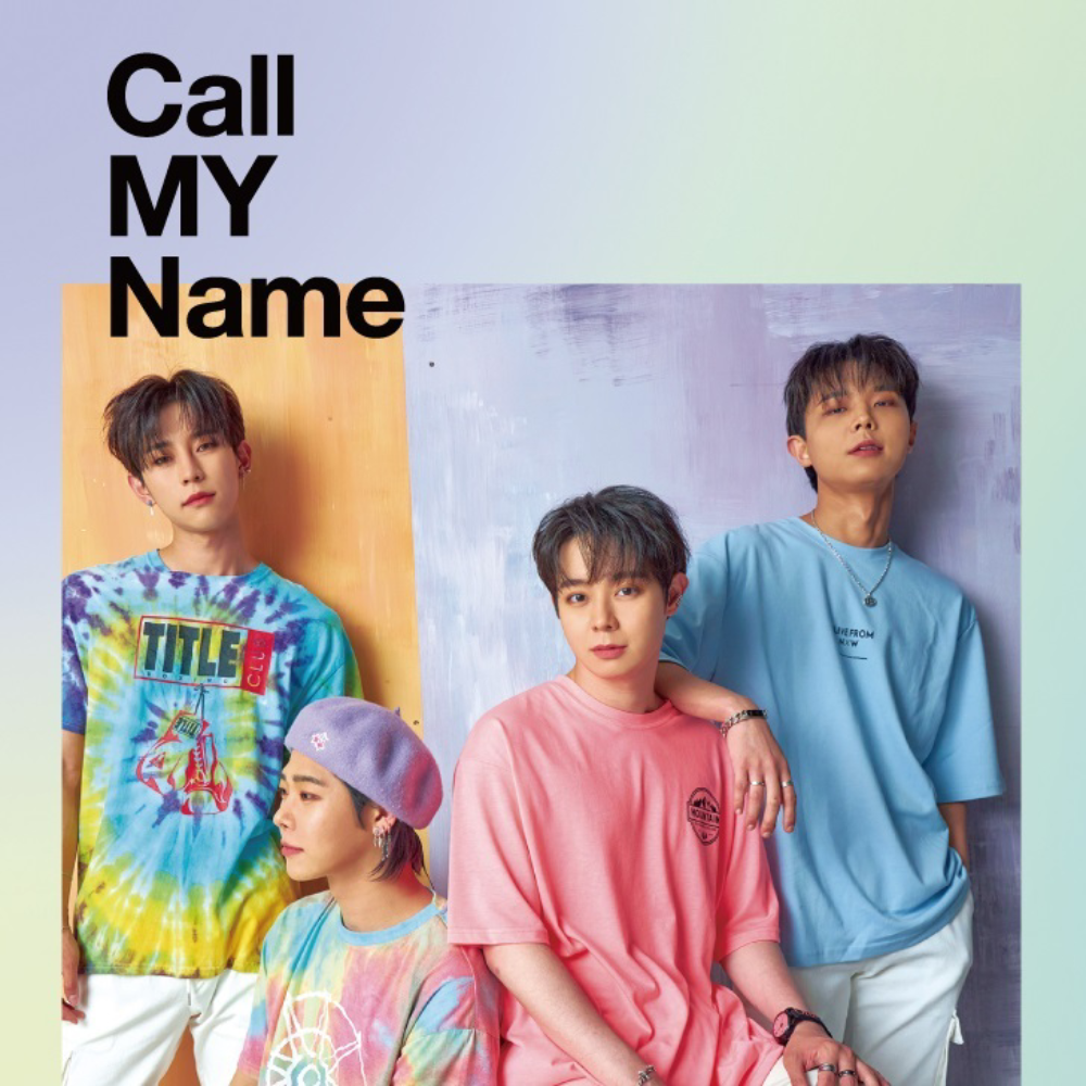 Call My Name (Trigger)
