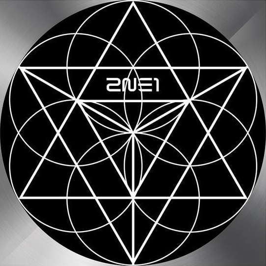 Crush (2NE1)
