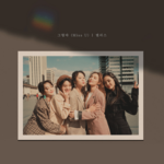 ELRIS Miss U group teaser image