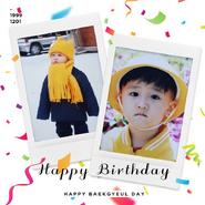 E'LAST Baek Gyeul birthday Twitter post (December 1, 2020)