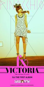 F(x) Pinocchio Victoria teaser photo