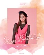 GWSN Lena's birthday Twitter post (April 17, 2019)