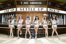 T-ARA So Good group