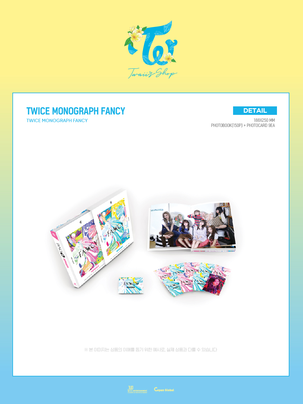 TWICE Fancy You Monograph.png