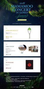 MAMAMOO 4SeasonS S Taiwan goods info