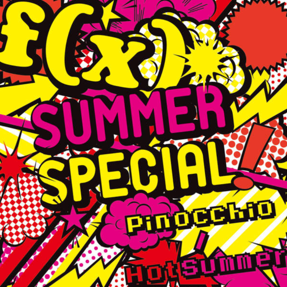 F(x) Summer Special Pinocchio Hot Summer Red Version.png