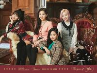 TWICE Momo, Nayeon, Tzuyu & Dahyun The Year of Yes promotional photo 2