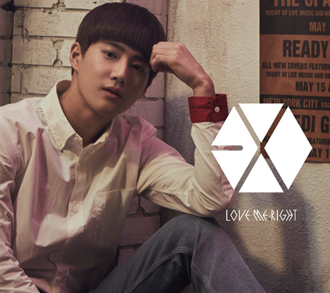 EXO Love Me Right Romantic Universe Suho edition cover.png