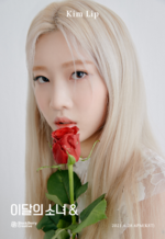 LOONA Kim Lip & teaser photo 4