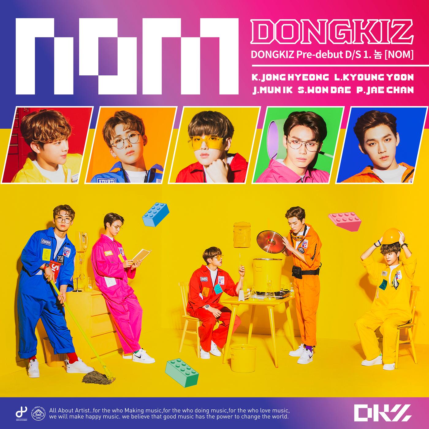 DONGKIZ Pre-debut D/S 1.