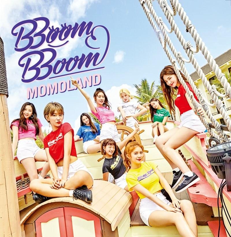 BBoom BBoom (сингл)