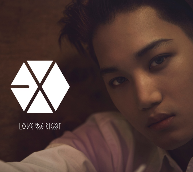 EXO Love Me Right Romantic Universe Kai edition cover.png