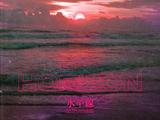 Horizon (I.M)