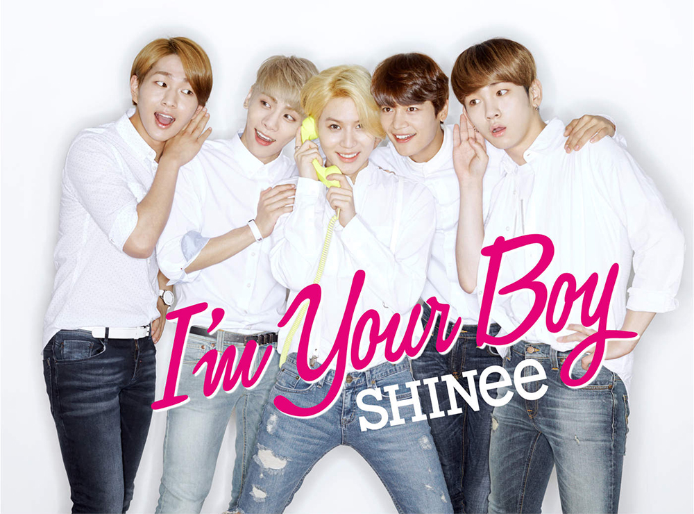 SHINee I'm Your Boy (Limited B).png